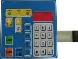 Tastatur Display passend für Fullwood Sensomatic